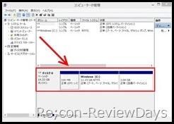 jenesis_WDP-072_ssd_akiyouryou_computer_kannri