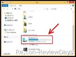 jenesis_WDP-072_ssd_akiyouryou_computer