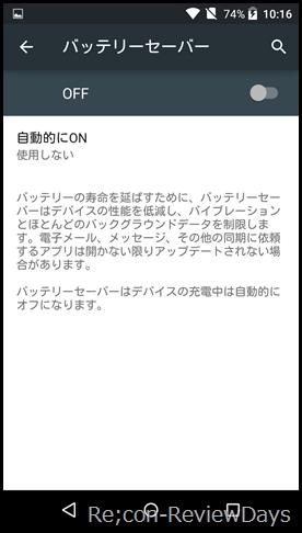 2015-10-20 01.16.53