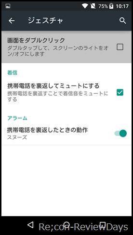 2015-10-20 01.17.54