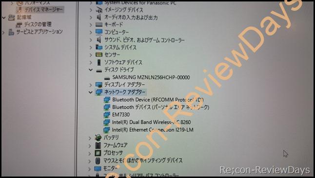 Panasonic Let's note SZ5に採用されているSIMフリーのLTEモデムについて