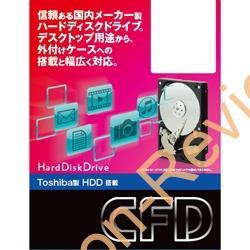 東芝製3TB HDD「MD04ACA300」が特価8,980円、送料無料で販売中! #HDD #Toshiba #東芝 #自作PC