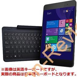 ASUS キーボードとタブレットが分離できるパソコン「TransBook T90 Chi」が夜間タイムセール特価22,780円、送料無料で販売中!