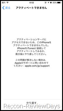 2016-03-25 00.52.48