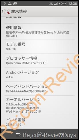 SONY Xperia Z3c SO-02GのAndroid 5.0がモッサリだったたため4.4 ROMにダウングレード #SONY #Xperia #SO02G