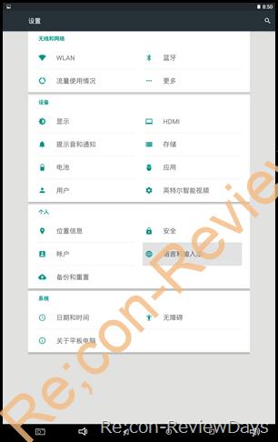 8インチWindows10、Android 5.1デュアルブート可能なタブレットPC「CUBE iWork 8 Air」のAndroid環境をチェックする