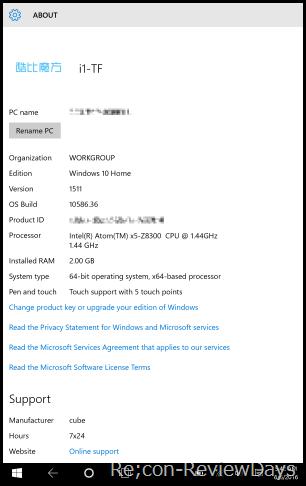 iwork8air_windows10_02