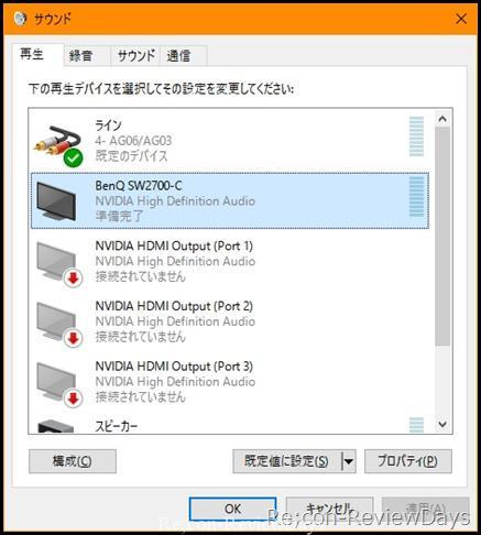 benq_sw2700_hdmi_sound