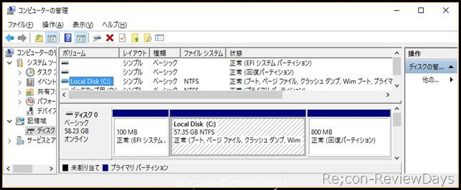 gpd_win_computer_kannri_partition