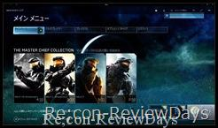 xbox_one_streaming_test_halo_capture01