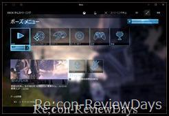 xbox_one_streaming_windowka_saizuhennkou