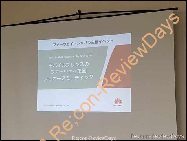 モバイルプリンスのファーウェイ王国ファンミーティングin大阪に参加してきました Huawei P9編 #HWJTT2016 #Huawei
