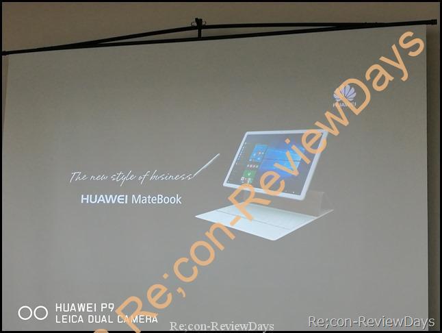 モバイルプリンスのファーウェイ王国ファンミーティングin大阪に参加してきました MateBook編 #HWJTT2016 #Huawei