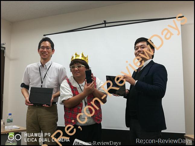 モバイルプリンスのファーウェイ王国ファンミーティングin大阪 GAPSIS 長田氏、モバイルプリンス氏対談編 #HWJTT2016 #Huawei