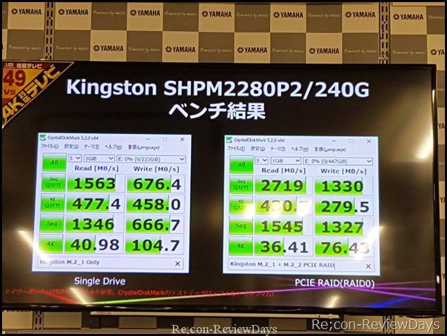 2017-01-08 15.50.38