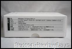 DSC01681