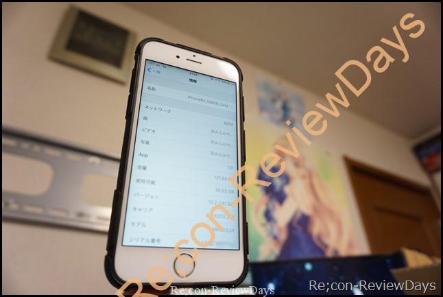 Apple iPhone 6sのバッテリーリコールでバッテリーを交換して頂きました #Apple #iPhone6s #iOS