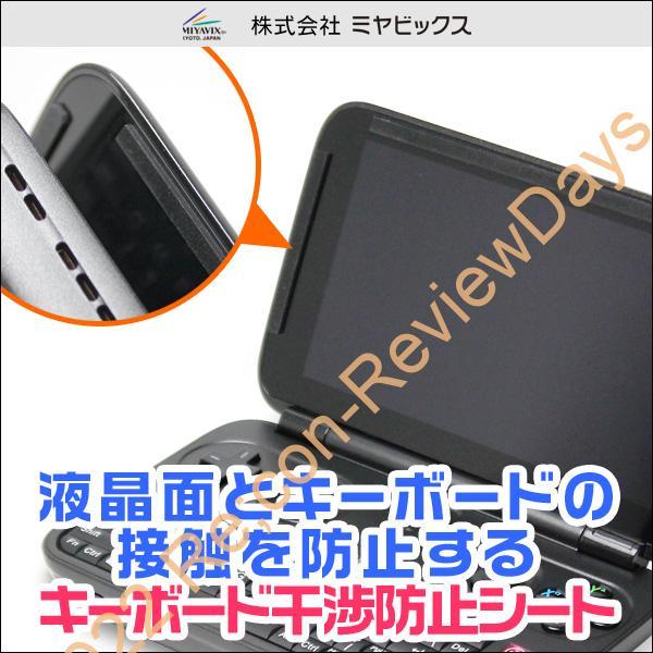 株式会社ミヤビックスよりGPD Win用のキーボード干渉防止ゴムシート×2セットが販売開始に #GPDWin #miyavix