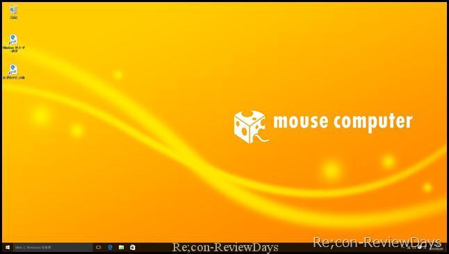 mouse_MSNH1W10_desktop