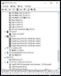mouse_MSNH1W10_device_manager_04