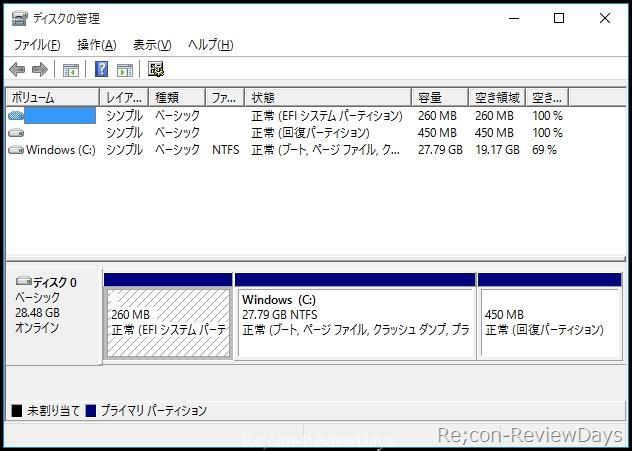 mouse_MSNH1W10_emmc_computer_kannri