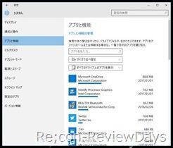 mouse_MSNH1W10_preinstall_app_01