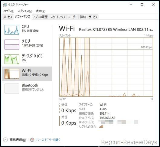 mouse_MSNH1W10_win10_wifi