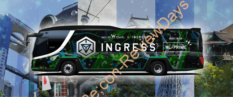 Ingress×WILLER EXPRESSのコラボバス「NL-PRIME」大阪周遊プランに乗って来ました #Ingress #ウィラー #ウィラーエクスプレス