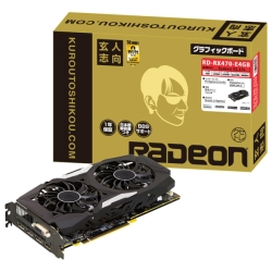 Radeon RX470 4GBを搭載するグラフィックカード「RD-RX470-E4GB」が71台限定特価16,980円、送料無料で販売中 #玄人志向 #RX470 #AMD #Radeon