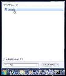 sony_isb_utility_msconfig_01