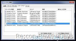 sony_isb_utility_msconfig_02