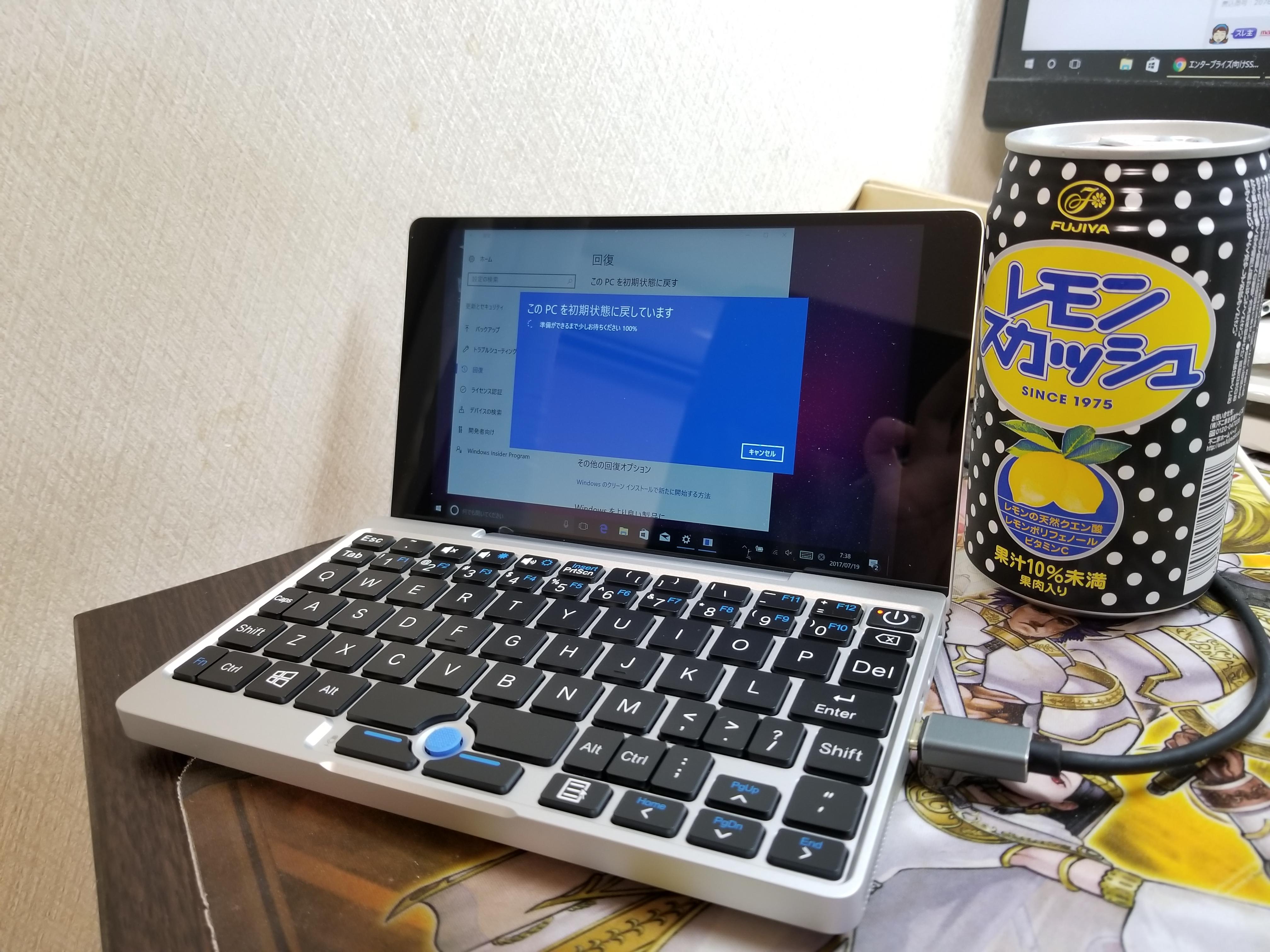 INDIEGOGOで出資していた日本人向けのGPD Pocket198台が7月19日に追加発送 #GPD #GPDPocket