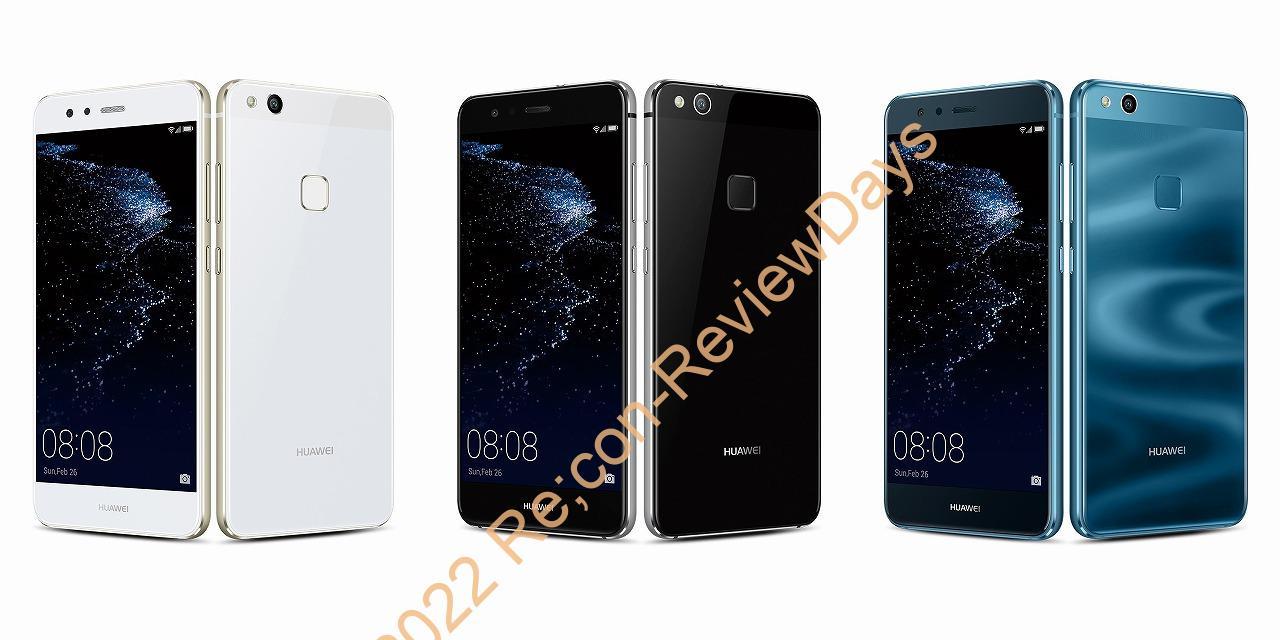 AmazonのタイムセールにてHuawei P10 Lite 各色が任意契約SIM付きで最安特価21,924円、送料無料 #Huawei #格安SIM #MVNO