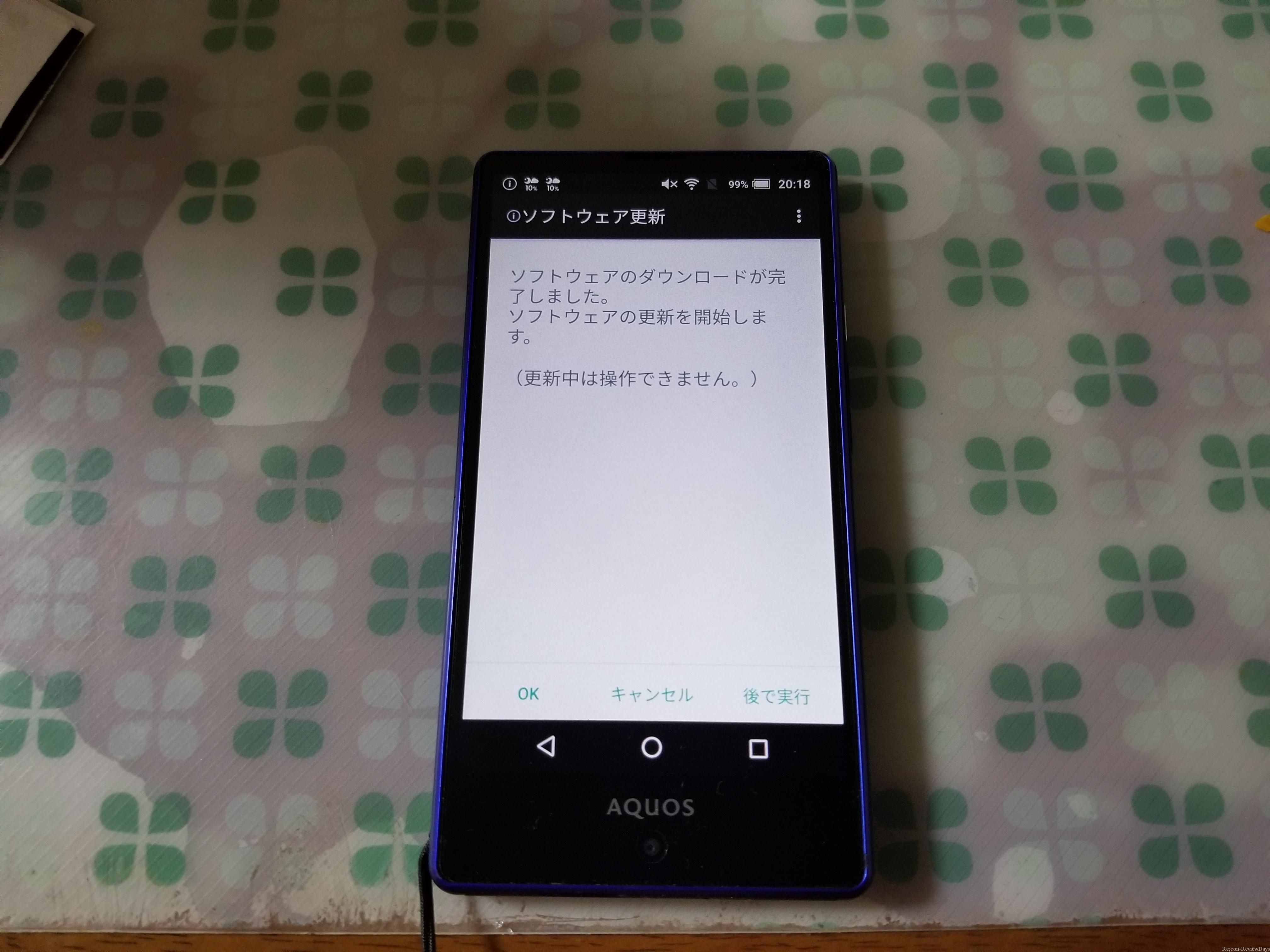 カード android sim なし AndroidスマホのSIMロック解除ができたか、SIMフリーの確認方法