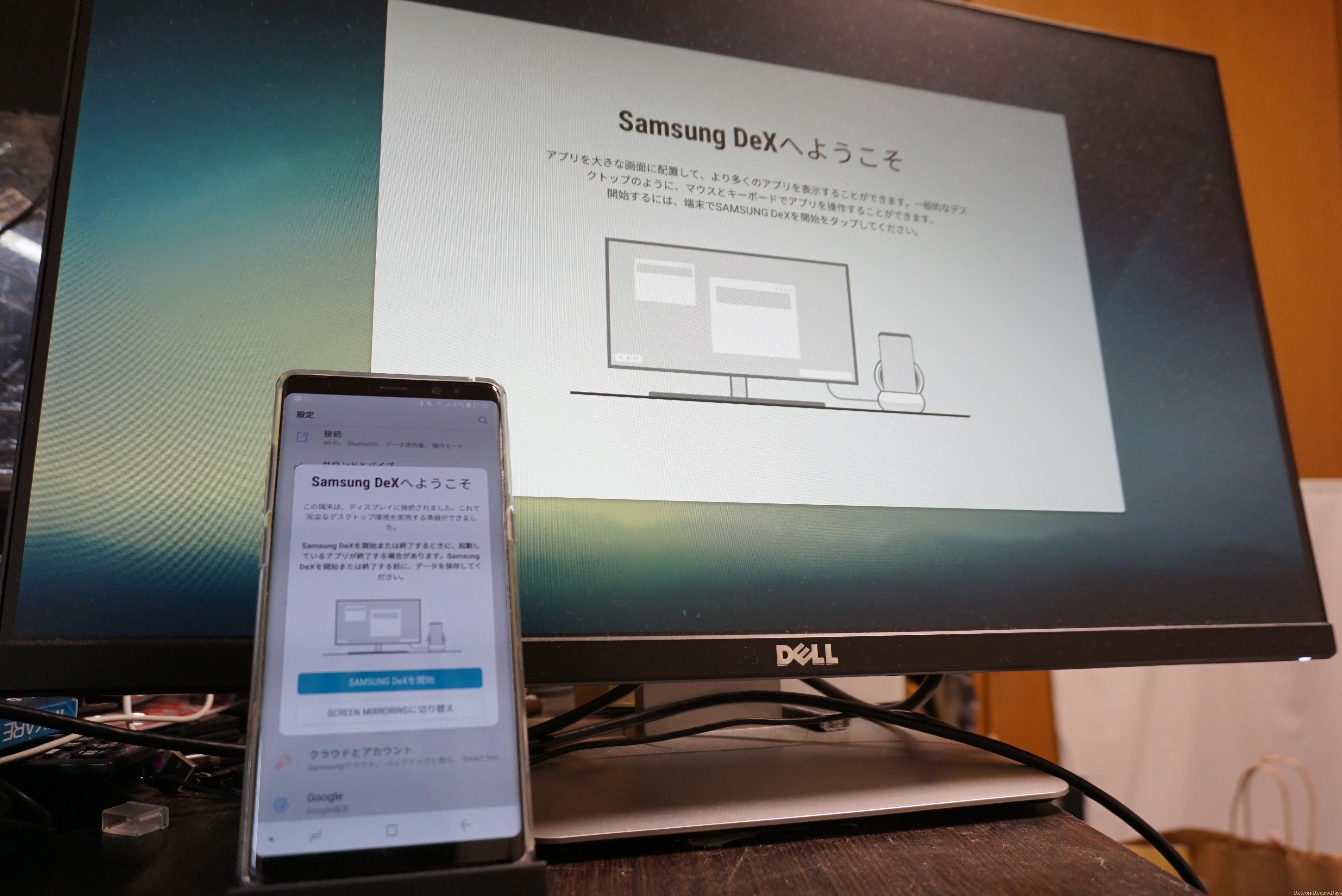 Samsung DeX Stationの互換を持つ安価なドッキングステーション「SMOS Dex Station(KZW-001)」の外観をチェックする #Samsung #S8 #Note8