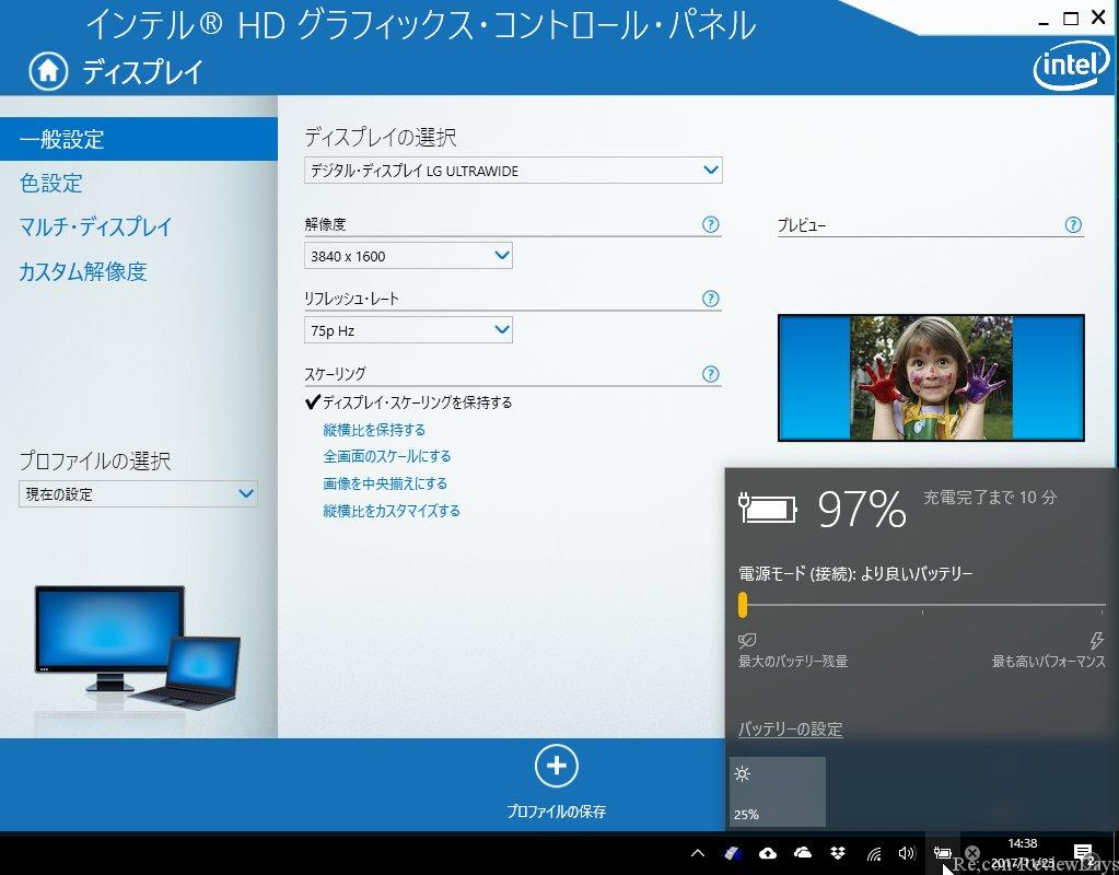 LG 37.5インチウルトラワイドモニター38UC99-Wにdynabook VZ72/Bを繋いでみた #LG #Toshiba #dynabook #TypeC