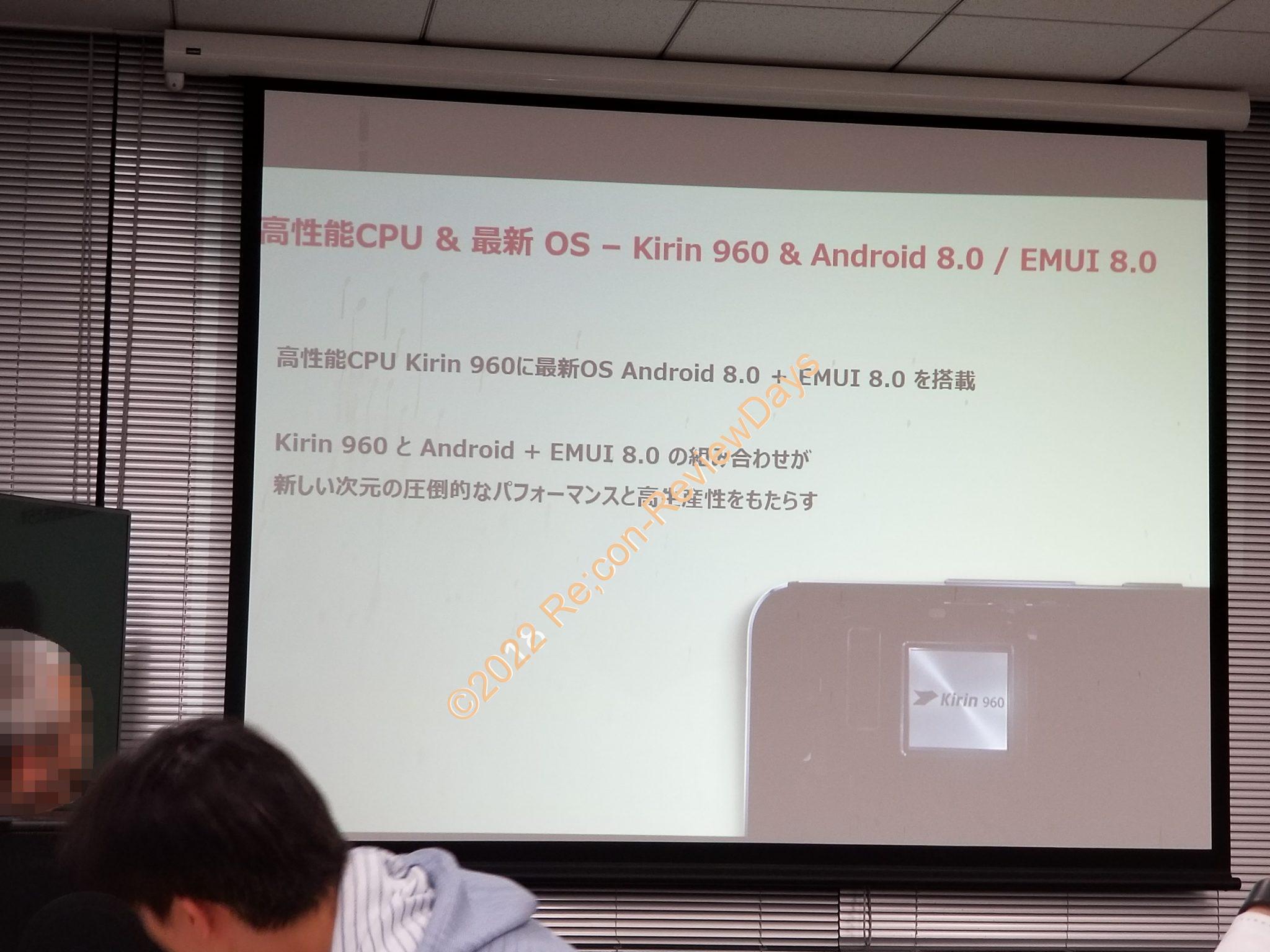 HUAWEI MediaPad M5 Proの使用感を簡単にまとめた #HUAWEI #MediaPad #MediaPadM5Pro #HUAWEIタッチアンドトライ