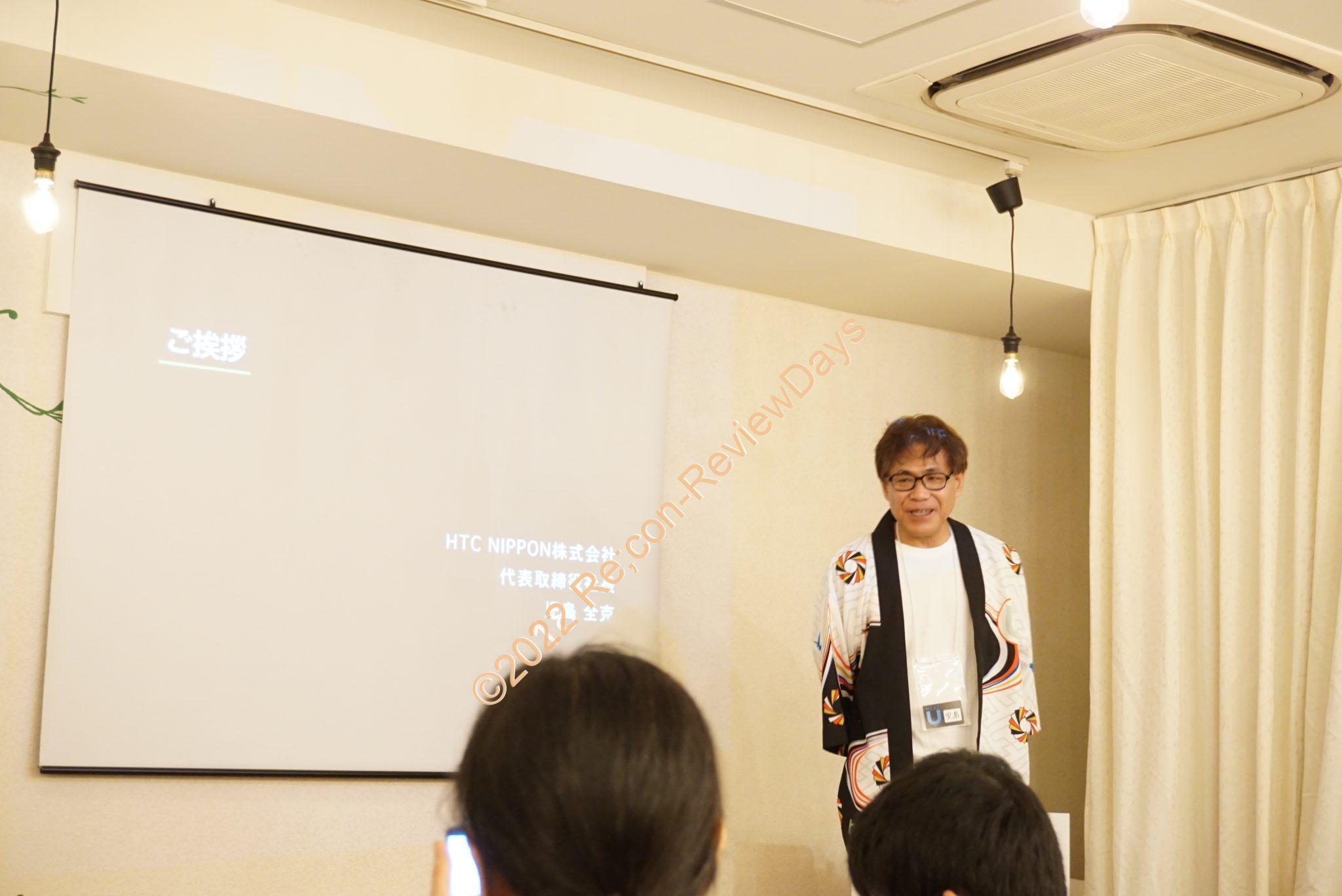 2018年9月28日に開催されたHTC Meet U 大阪会場のイベントレポート その1 U12+の紹介 #HTC #Meet_U #U12Plus