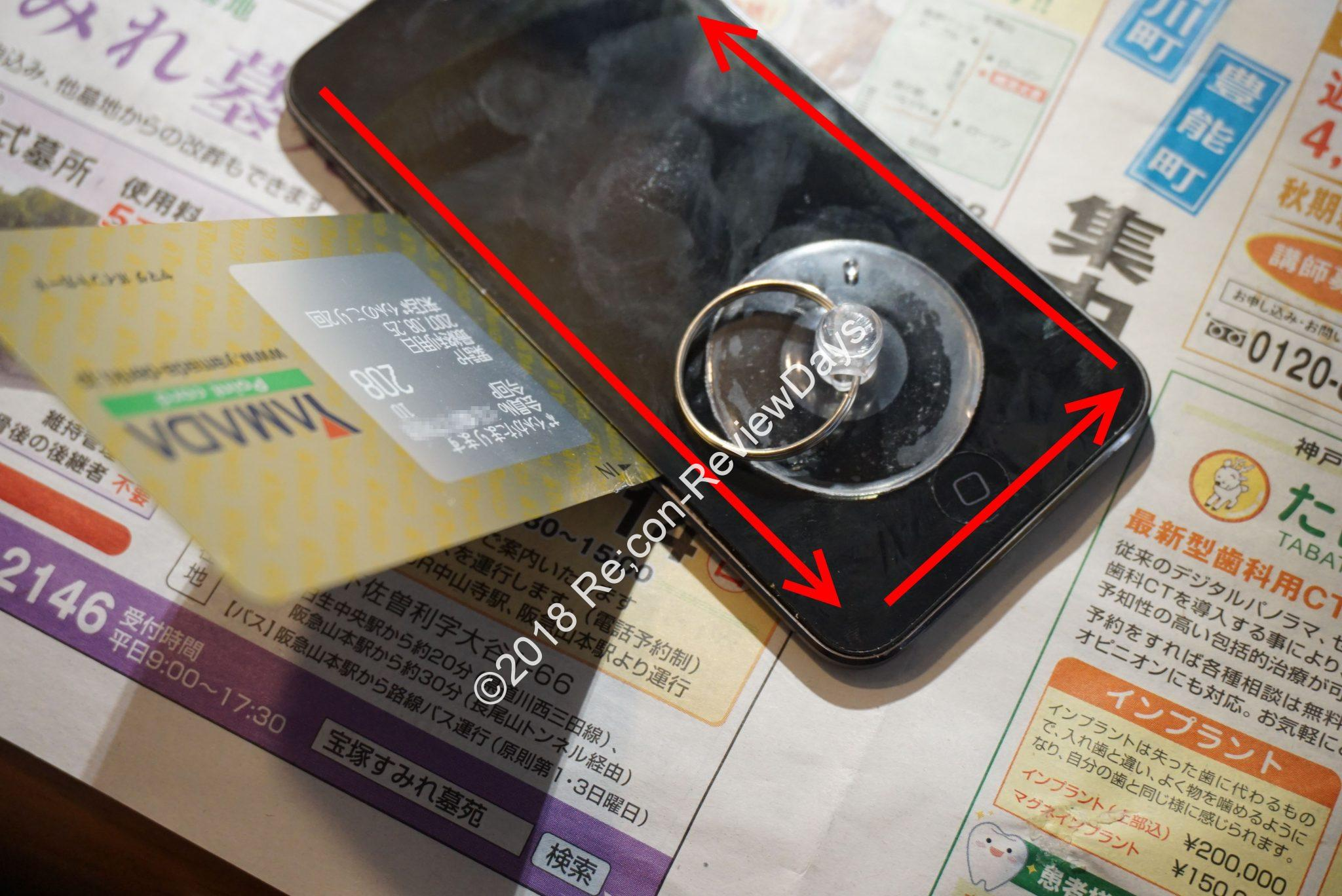 Apple iPoud Touch 第6世代のバッテリーを交換してみた #Apple #iPod #iPodTouch