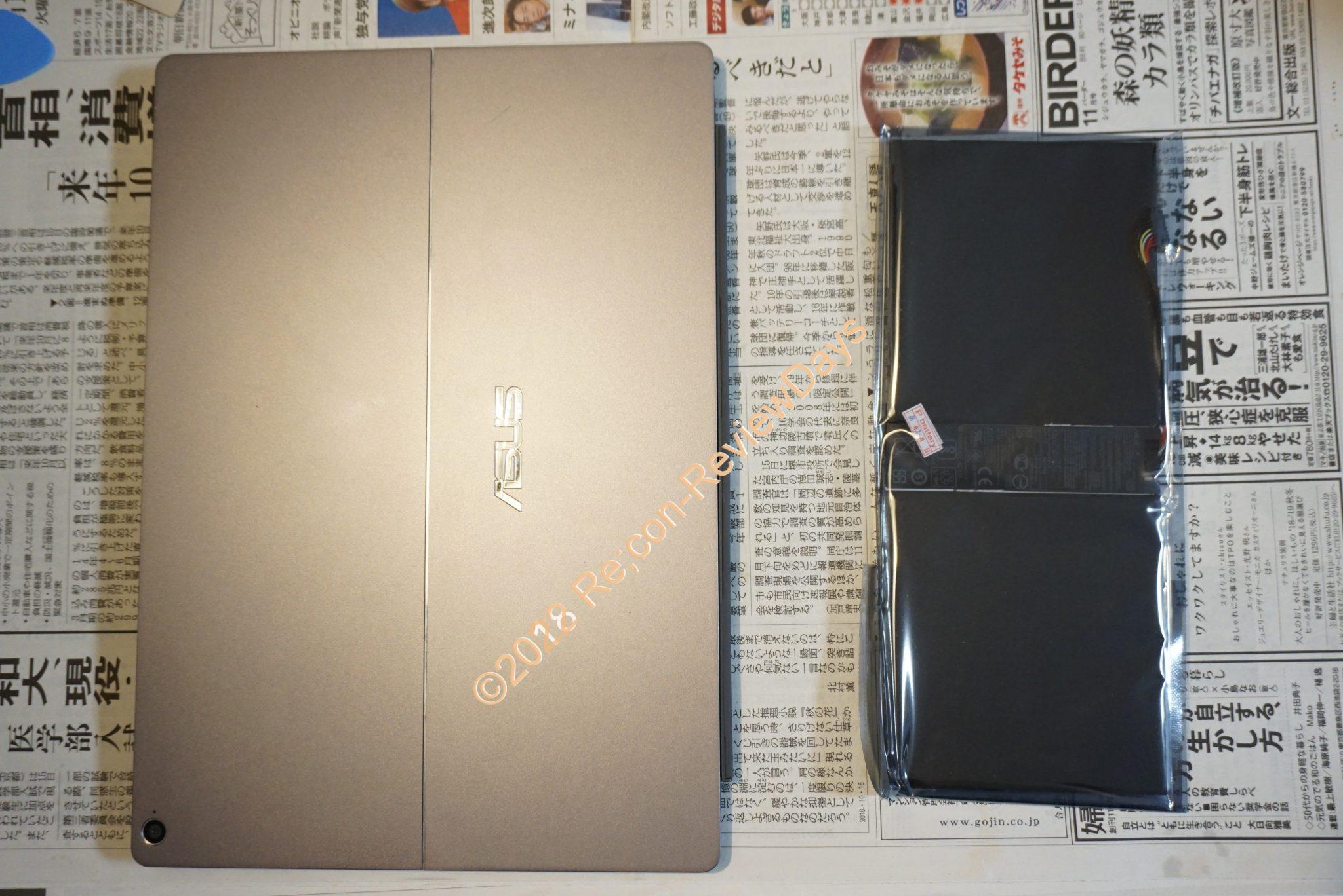 ASUS TransBook 3 T303UAのバッテリーを交換してみた #ASUS #2in1 #TransBook #T303UA
