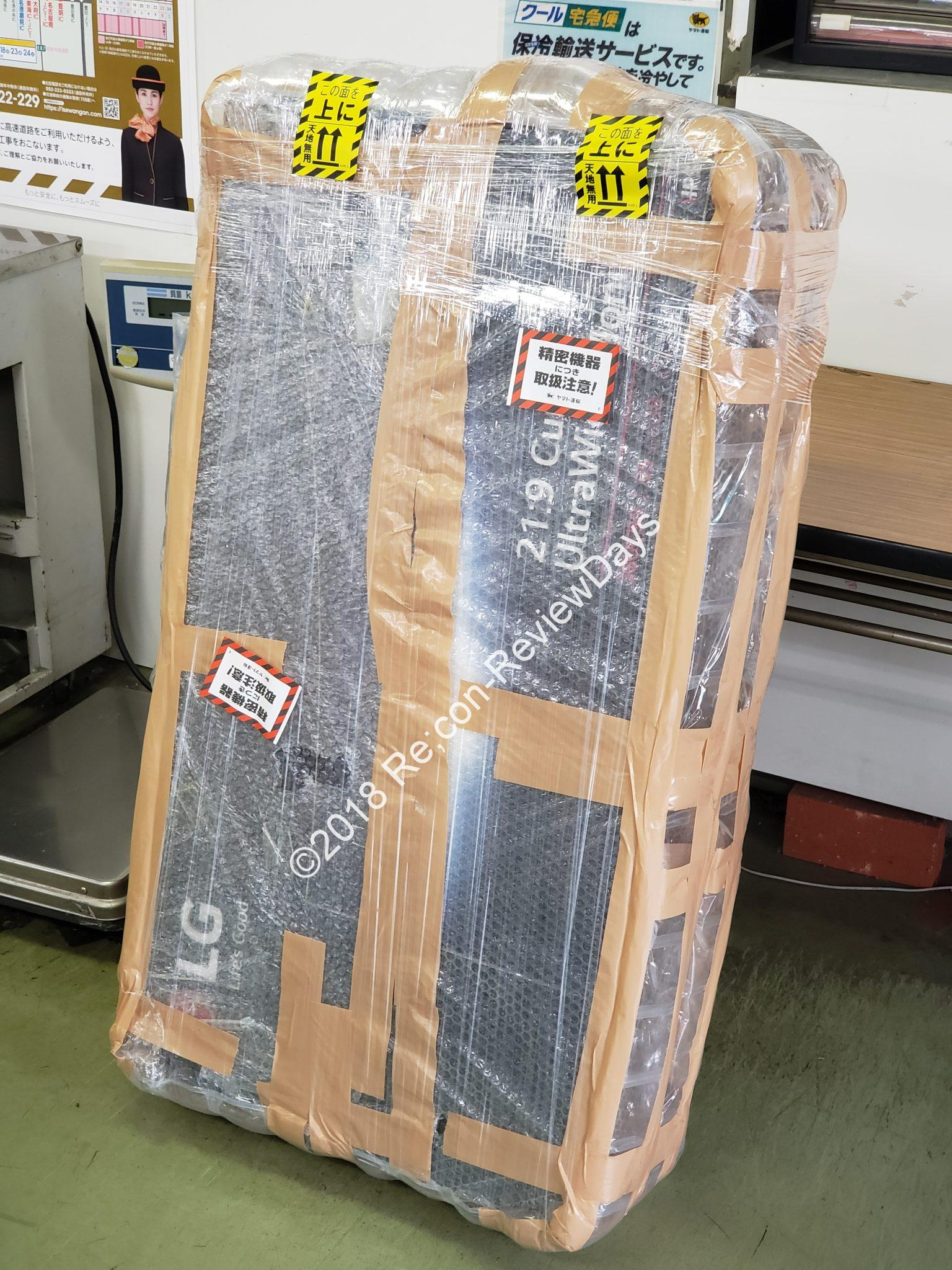 修理に出す出す詐欺をしていたLG製のディスプレイ「38UC99-W」をやっと修理に出しました #LG