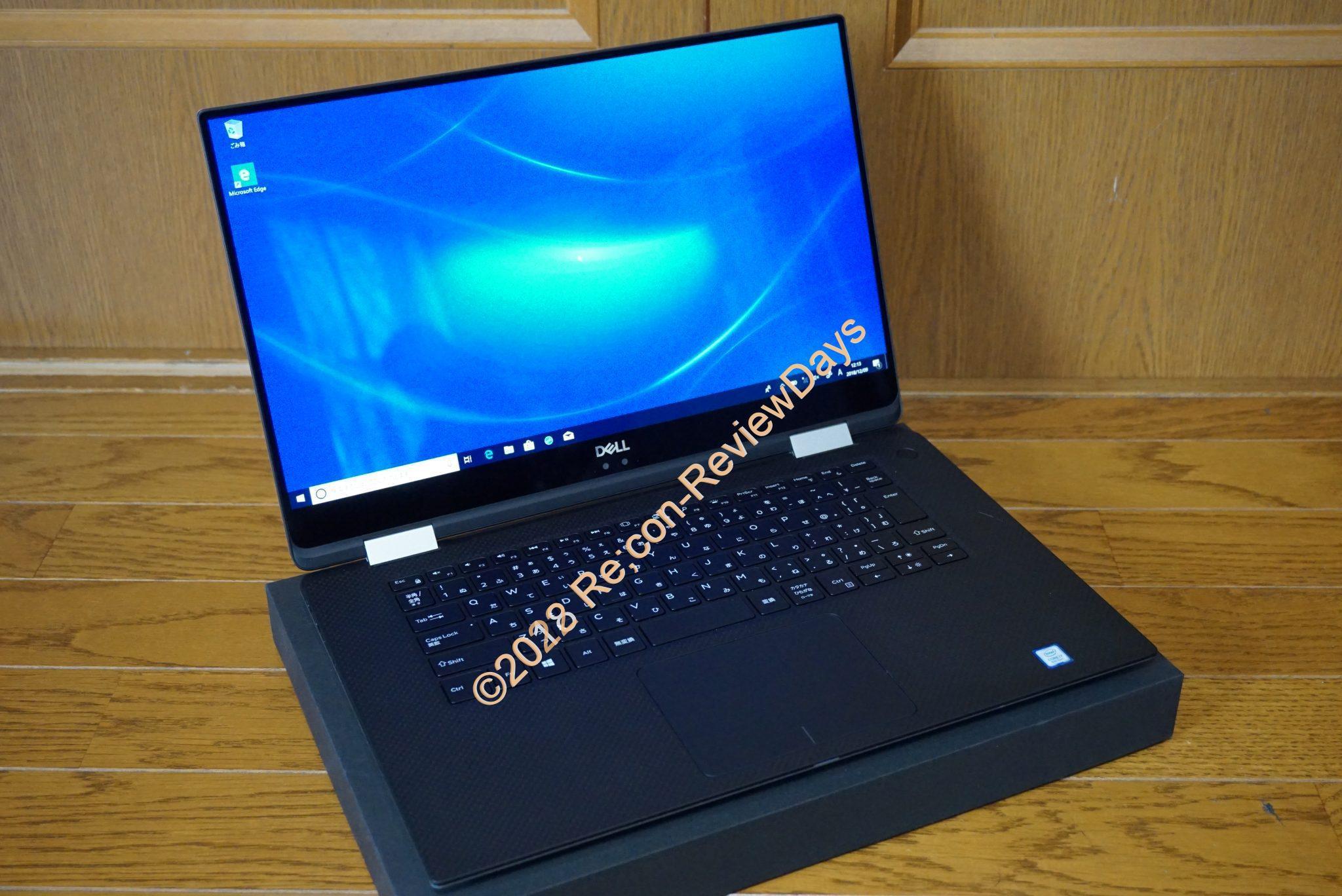 4コア8スレッドのCPUにRadeon RX Vega M GL 4GB HBMを搭載するDELL「New XPS 15 9575 2in1」の外観をチェックする #DELL #DELLアンバサダー