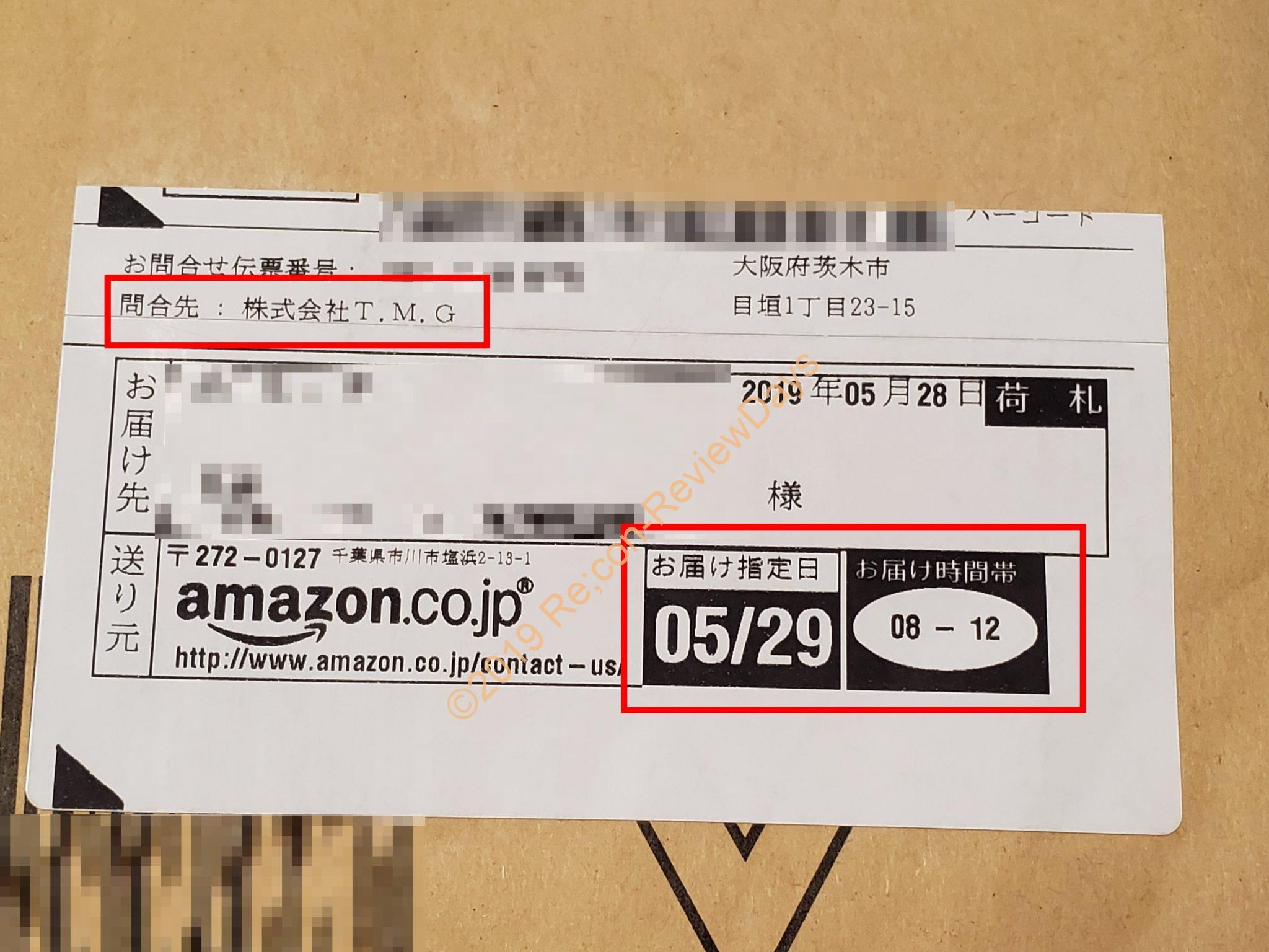 Tmg amazon 撤退 アマゾンと配送業者に契約トラブル、ドライバー悲鳴