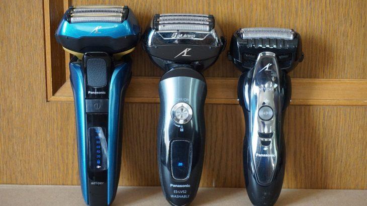 電気シェーバーの3枚刃も5枚刃も同じと思っていた時代が私にもありました #電気シェーバー #Panasonic #LAMDASH