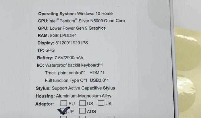 Topjoy製2in1デバイス「Falcon」の128GBモデルがほぼ完成、残りはテストと検査のみ。出荷は6月20日頃を予定 #Topjoy #Falcon
