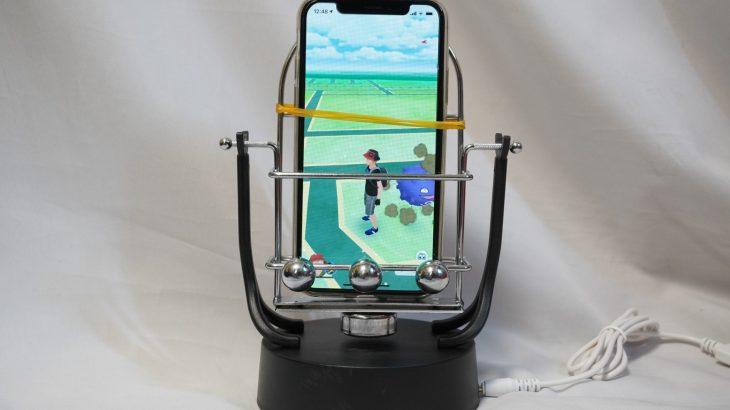 Pokemon Go卵孵化や歩いてポイントを貯められるサービスに便利な上海問屋製の「スマートフォン 振り子スタンド(DN915876)」を検証する #上海問屋 #ドスパラ #PokemonGo #ポケモンゴー