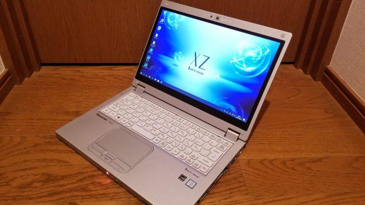 モバイルノートPCにPanasonic製のLet's note MX5を購入しました #Panasonic #Letsnote #MX5
