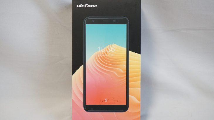 約1.1万円で購入可能な18:9の5.5インチディスプレイ、顔認証、指紋認証、大容量バッテリーを搭載した「Ulefone S9 Pro」の詳細をチェックする #Amazon #Ulefone #S9Pro