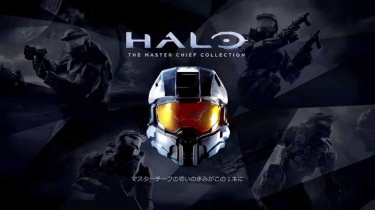 PC版「Halo: Reach」が2019年12月4日販売予定 #Halo #Reach #HaloTMCC