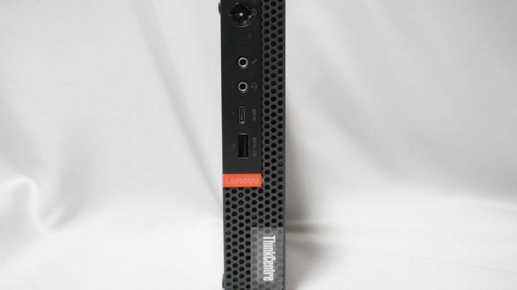 約3.21万円で購入可能なLenovo製の超小型PC「ThinkCentre M75q-1 Tiny」の詳細をチェックする #Lenovo #ThinkCentre #M75q1Tiny #NUC #Ryzen #AMD